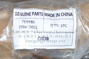 Распредвал Shanghai C6121