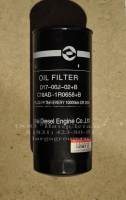 Фильтр масляный Shanghai C6121