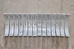 Комплект вкладышей коренных Shanghai C6121